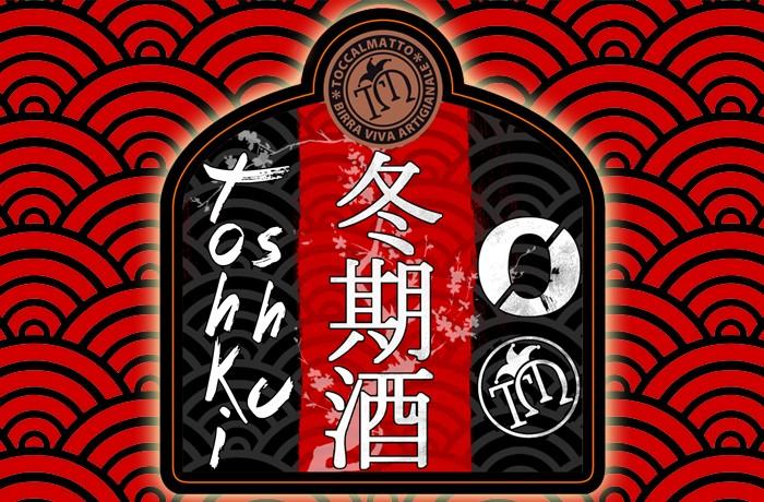 Tohki-Shu Yuzu Saison